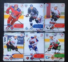 2012-13 KHL SeReal trading cards collection Basic series standard set 468 cards