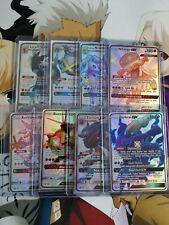Pokemon Hidden Fates Bundle lot 8x shiny GX's + 12 shiny basic Pack fresh Pics!