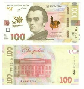 2021 Ukraine 100 Hriven banknote Pnew UNC 30th Anniversary of Independence
