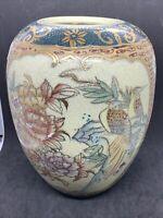 Vintage ROYAL SATSUMA JAPAN ASIAN Hand Painted GOLD POTTERY PORCELAIN VASE Birds