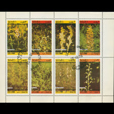 OMAN STATE MINI SHEET OF 8 1973 WILD FLOWERS