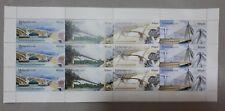 Malaysia 2018 Unique Structure Setenant Stamp Sheet MINT MNH
