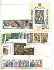 Vaticano annata 1994 completa timbrata facciale 18 euro vedi foto