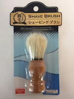 Daiso Japan Shave Brush Pig Hair Shaving Hair Removal Razor 4549131243581