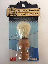 Daiso Japan Shave Brush Pig Hair Shaving Hair Removal Razor 4549131243581