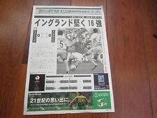 2002 WORLD CUP JAPAN NIGERIA v ENGLAND AFTER MATCH SCORE/ REPORT TEAM SHEET