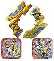 Bandai Digimon Universe Appli Monsters Drive Cover DUO Set Musimon Ver. Japan