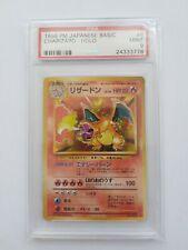 Pokemon 1996 Japanese Base Set Charizard VERY Strong PSA 9 No Whitening BGS 9.5?