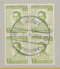 THAILAND SIAM YASOTHON POSTMARK on BLOCK of 4 1972