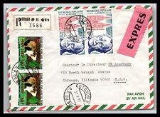 GP GOLDPATH: BENIN COVER 1982 REGISTERED LETTER AIR MAIL _CV779_P20