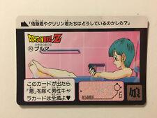 1996 Dragon Ball Z Carddass Hondan PART 6-252
