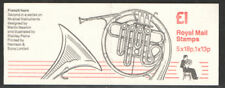 FH6 1986 Musical Instruments Series - French Horn - Folded Booklet
