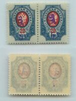 Armenia  1920  SC 126 mint Type F violet pair . f7166