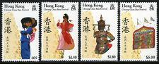 Hong Kong 538-541, MNH. Cheung Chau Bun Festival, 1989
