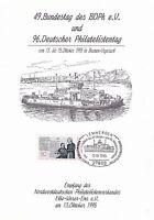 1995 NORTH WEST GERMANY PHILATELIC SOCIETY MAXI CARD SHS
