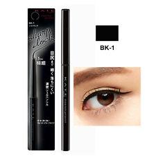 [KANEBO KATE] Sharp Lock Super Fine Gel Eyeliner Pencil BK-1 DEEP BLACK NEW