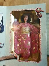 BARBIE DOLL STEFFIE FACED HAPPY NEW YEAR 1996 JAPANESE KIMONO 2 EDITION VINTAGE