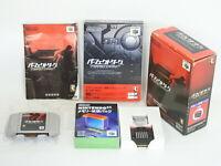 Nintendo 64 PERFECT DARK Limited Edition Ref/2901 Japan n6