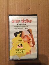 Kala Doria Punjabi De Mashoor Lok Geet Surinder Parkash Kaur -Vico Rare Cassette