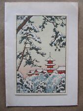 Japanese small woodblock print - Pagoda in winter - 1950s greeting card - LOT 4