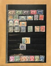 [OP9082] Thailand lot of stamps on 12 pages