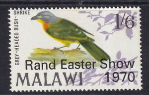 MALAWI 1970 Rand Easter Show issue MUH (0521)