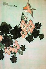 Katsushika Hokusai Hibiscus and Sparrow Aviary Flowers Fine Art Canvas Print