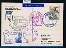 66759) LH FF München - Hong Kong 27.3.2001, card Irak Iraq