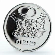 Korea 20000 won 1st Anniversary of the 5th Republic proof silver coin 1981