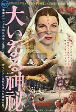DEBRA PAGET Der Tiger Von Eschnapur 1959 Vintage Japan Movie AD 7x10 jj/o