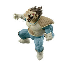 Dragonball Z Creator X Creator Figure Great Ape Vegeta Special Color 13 cm Mini
