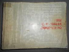 Same EXPLORER 65 70 1986 : catalogue de pièces