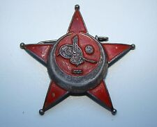 Original Gallipoli Star, Turkish War Medal, Germany Eiserner Halbmond
