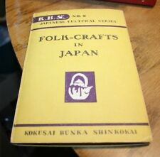 Folk Crafts in Japan Kokasai Banka Shinkakai 1949