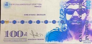 Palestine banknote /Fantasia/100 pounds /Yasser Arafat