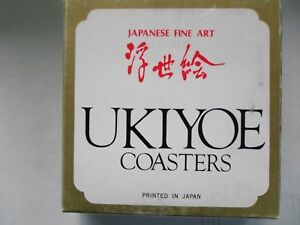 NEW UKIYOE COASTERS / JAPANESE FINE ART / PRINTED IN JAPAN / SET OF 12