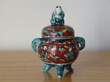 c.18th - Antique Japanese Edo Kutani Porcelain Miniature Tripod Incense Burner