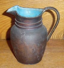 Antique Chinese Export Metal Bronze Creamer Pitcher EW Sailboat China Enamel Int