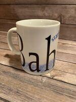 Starbucks Bahrain Collector Series 16 Oz Coffee City Mug