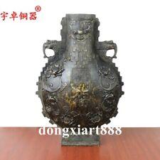 26.5 cm Chinese Bronze blessing longevity Lion Flower Vase Pot Jar Jug Bottle