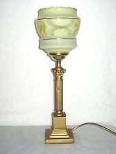 Antik  Messing-Glas  Tischlampe 1 Flammig 43 cm Hoch