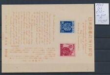 LM16899 Japan 1947 new constitution good sheet MNG cv 13 EUR