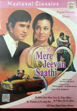 Mere Jeevan Saathi - Rajesh Khanna, Tanuja - Official Bollywood Movie DVD ALL/0