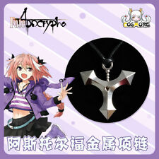 Fate/Apocrypha FGO Astolfo Metal Alloy Cosplay Pendant Necklace Accessories