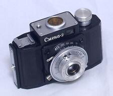 SMENA 2 Vintage Rangefinder Film Camera LOMO T-22 40mm f/4.5 lens USSR CMEHA