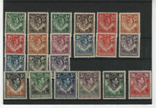 Northern Rhodesia #25 to #45 mint original gum set