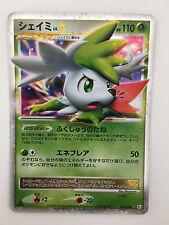 Pokemon Card / Carte Shaymin Lv. X Rare Holo 015/096 1ED -
