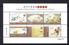 China Macau 2013 Mini S/S Chinese Calligraphy Painting Famous Artists stamp