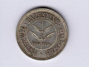 Palestine:KM-6,50 Mils,1931 * Silver * Rare Date * EF *