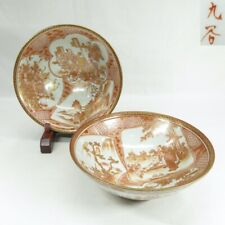 C260: Pair of Japanese old KUTANI porcelain bowls w/appropriate finest painting